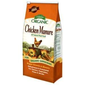 Made with all natural and organic ingredients, the pelletized manure provides hassle-free application